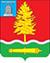 Котовск